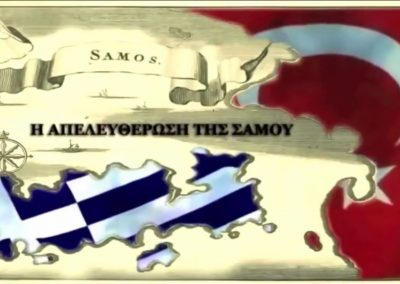 The Liberation of Samos