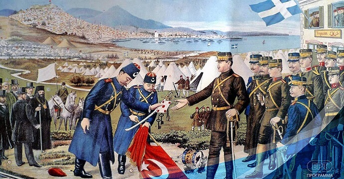 HAPPY MEMORIES(When Greece was expanding…) The Liberation of Thessaloniki (1912)