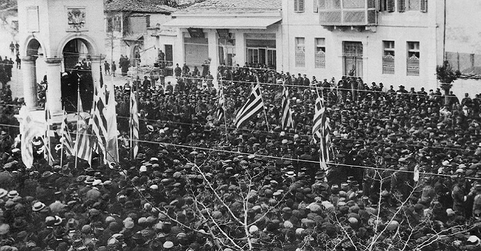 HAPPY MEMORIES(When Greece was expanding…) The Liberation of Ioannina 1913
